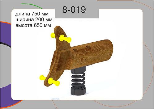 Качалка на пружине 8-019