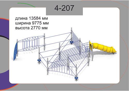 Канатная конструкция полоса препятствий 4-207