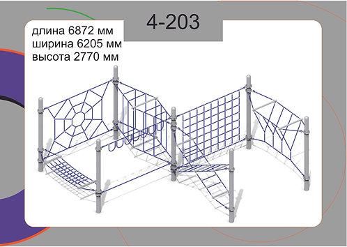 Канатная конструкция полоса препятствий 4-203