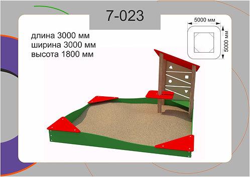 Песочница 7-023