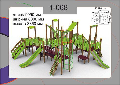 Игровой комплекс 1-068