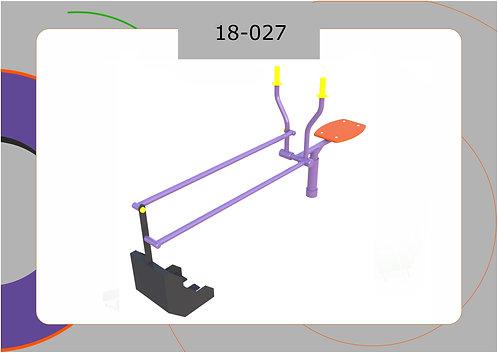 Игровой элемент Экскаватор 18-027