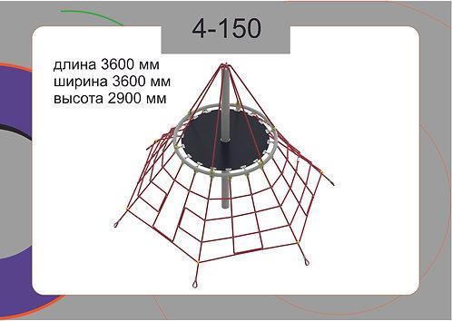 Канатная конструкция вершина 4-150