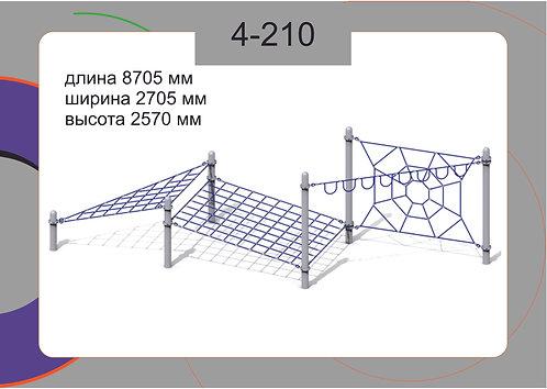 Канатная конструкция полоса препятствий 4-210