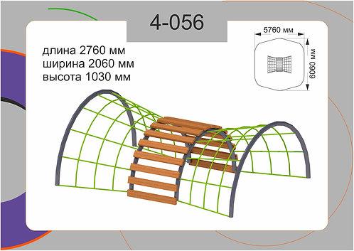 Канатная конструкция пространственные сетки 4-056