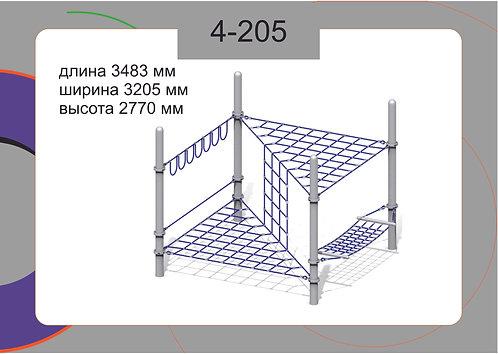 Канатная конструкция полоса препятствий 4-205