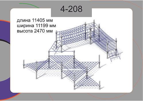 Канатная конструкция полоса препятствий 4-208