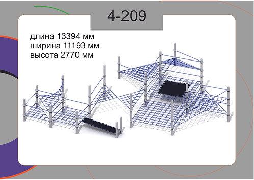 Канатная конструкция полоса препятствий 4-209