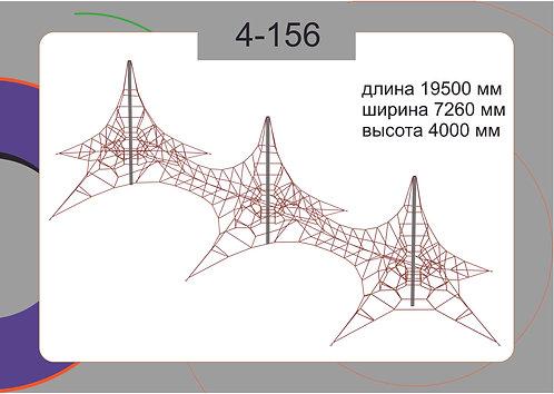Канатная конструкция вершина 4-156