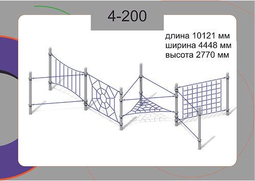 Канатная конструкция полоса препятствий 4-200