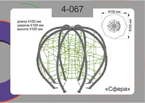 Канатная конструкция пространственные сетки 4-067