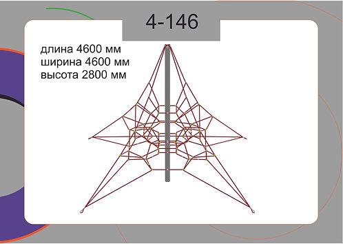 Канатная конструкция вершина 4-146