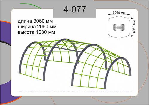 Канатная конструкция пространственные сетки 4-077
