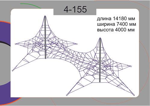 Канатная конструкция вершина 4-155