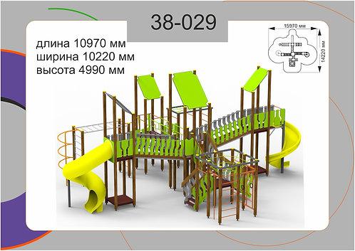 Игровой комплекс 38-029
