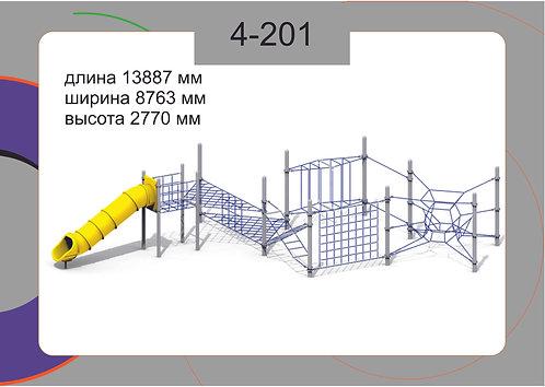 Канатная конструкция полоса препятствий 4-201