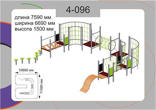 Канатная конструкция полоса препятствий 4-096