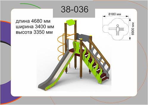 Игровой комплекс 38-036