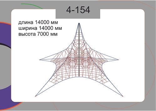 Канатная конструкция вершина 4-154