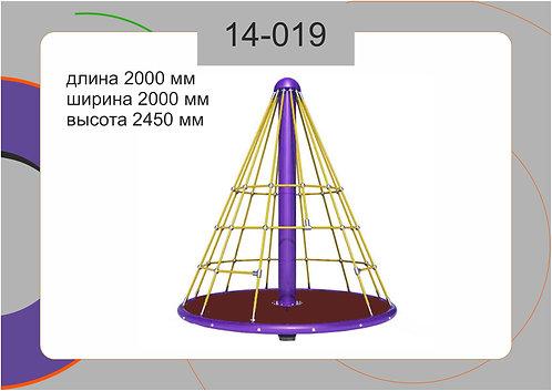 Карусель 14-019
