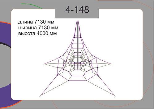 Канатная конструкция вершина 4-148