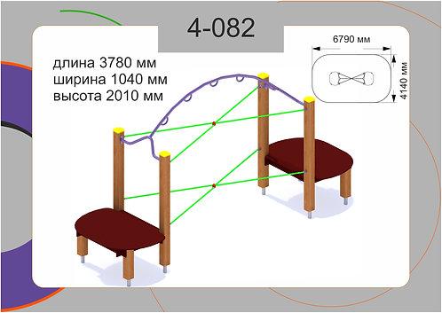 Канатная конструкция переправа 4-082