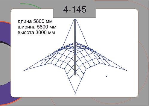 Канатная конструкция вершина 4-145