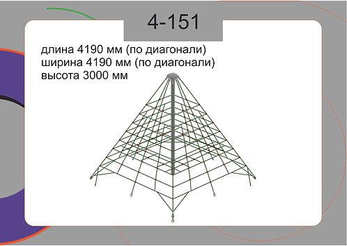 Канатная конструкция вершина 4-151