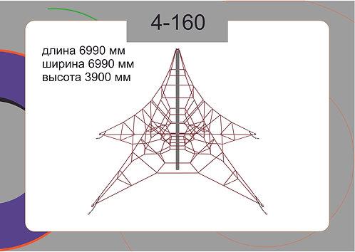 Канатная конструкция вершина 4-160