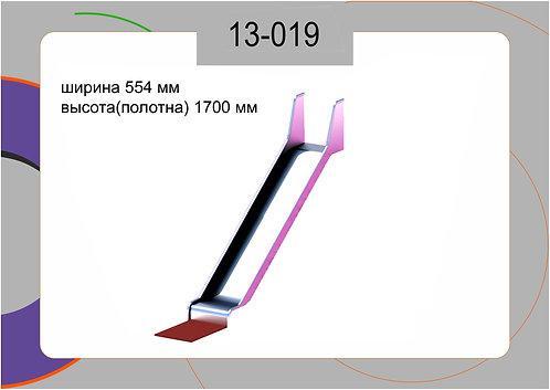 Скат горки 13-019