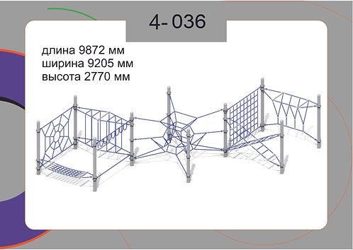 Канатная конструкция полоса препятствий 4-036