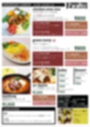 LUNCH_menu_A4_01_JPG.jpg