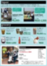 market_04.jpg
