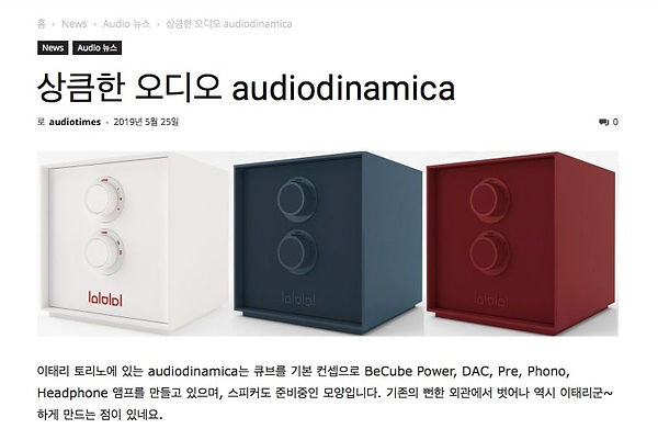 AUDIOTIMES.CO.KR_KOREA.jpg