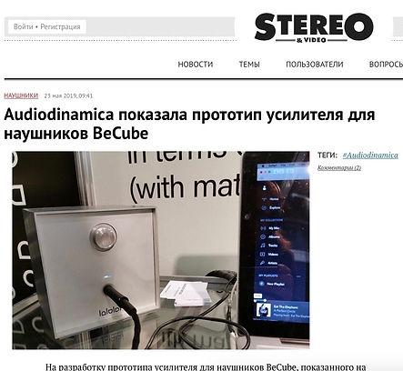Sterio Russia.jpg