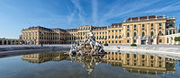 Экскурсия Вена, Гид Вена, Обзорная экскурсия, туризм Вена