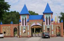 dendropark_v_kirovograde_1.jpg
