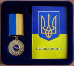 фото-медалі