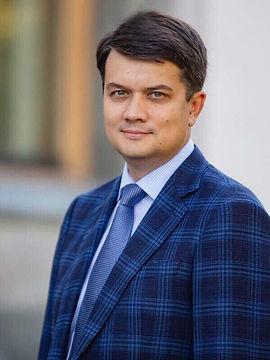 Дмитро_Олександрович_Разумков.jpg