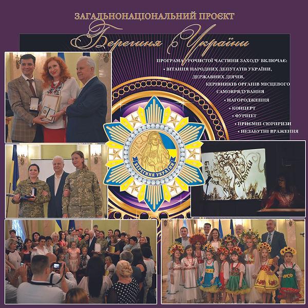 Українка-4.jpg