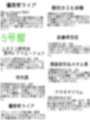 image2 (2).jpeg