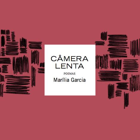 CÂMERA LENTA (2017)