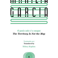 THE TERRITORY IS NOT THE MAP (2017)