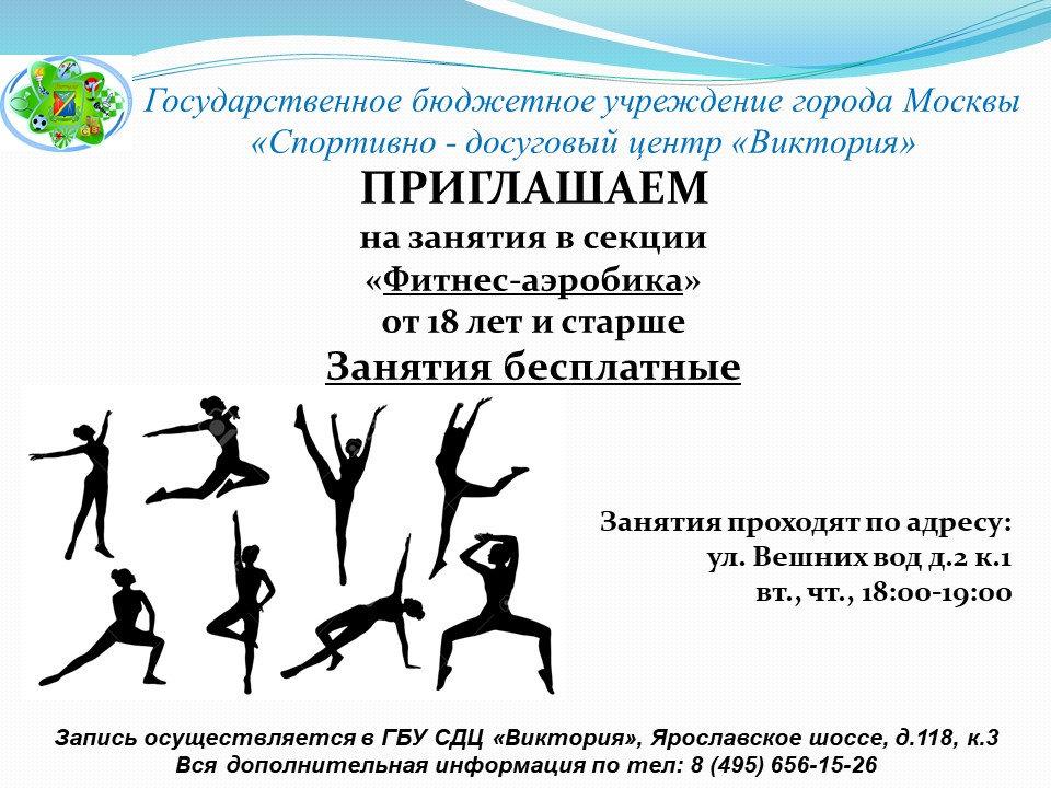 фитнес.JPG