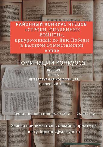 Оранжевый Книги Русский Класс Плакат (2)
