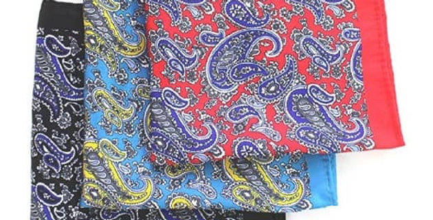 Paisley Turquoise and Yellow