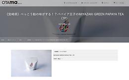 スクリーンショット 2020-08-15 19.45.20.png