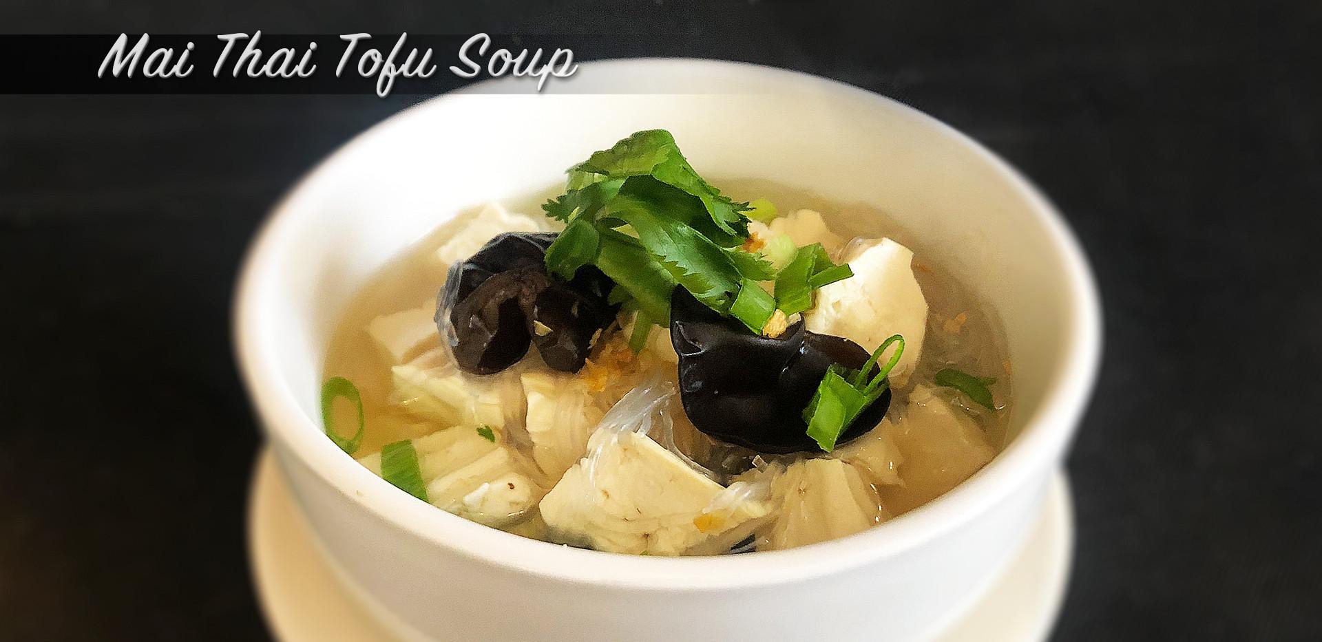Mai Thai Tofu Soup