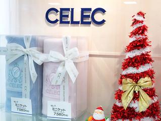 CELECの冬のホワイト特集♪