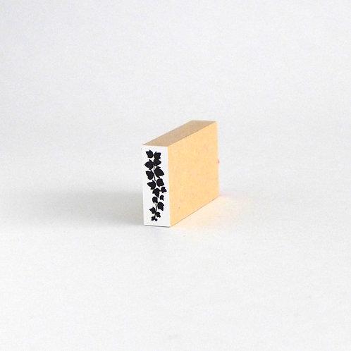 はんこ・つた(1cm x 3cm)